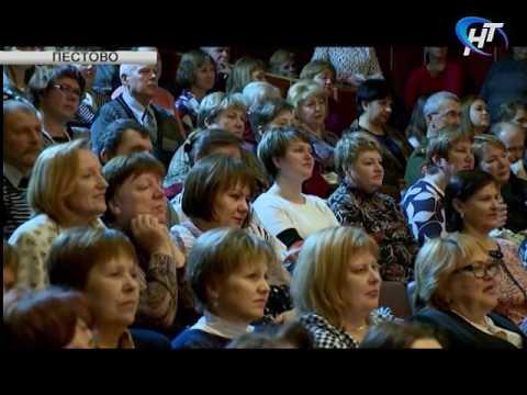 В Пестове официально вступил в должность избранный глава района Дмитрий Иванов