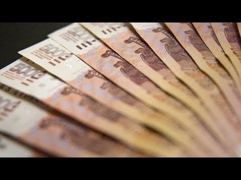 Новые санкции, падение рубля, ответные меры. Что дальше ждет российскую экономику? онлайн видео