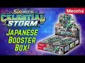 WE GOT THE CARD I WANTED!!! Pokemon CELESTIAL STORM SM7 Japanese Booster Box Opening!
