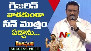 Video Senior Naresh Speech @ Rangasthalam Vijayotsavam || Pawan Kalyan || Ram Charan MP3, 3GP, MP4, WEBM, AVI, FLV April 2018