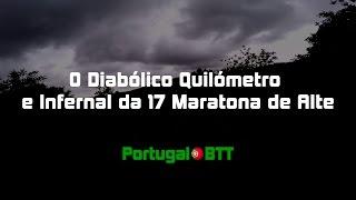O Diabólico Quilómetro e Infernal da 17 Maratona de Alte