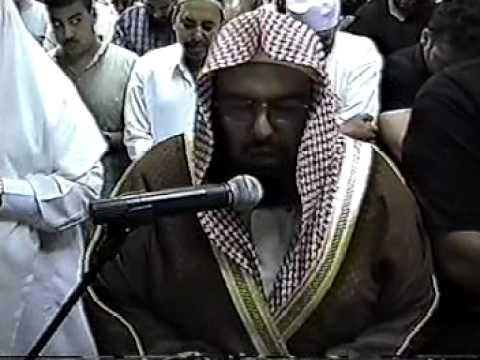 الشيخ / عبد الرحمن السديس فى مسجد الإيمان - نيويورك- الجزء الثاني