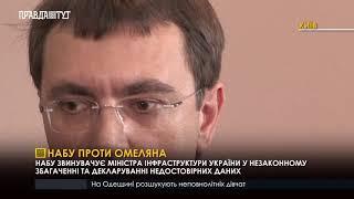 Випуск новин на ПравдаТут за 15.09.18 (13:30)