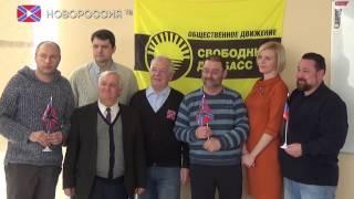 Произведения авторов ЛДНР издадут  в спецвыпуске Липецкого журнала