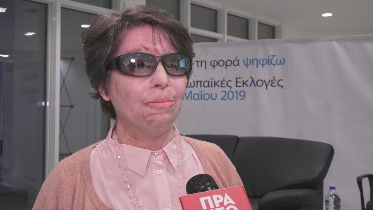 Αυτή τη φορά ψηφίζω για τα δικαιώματά μου – Κωνσταντίνα Κούνεβα