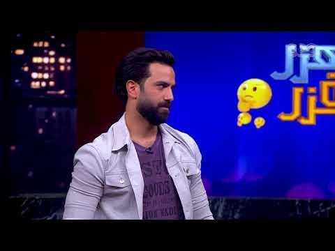 """فيديو- هنا الزاهد ومحمد سراج يقلدان منى زكي """"هزر فزر"""""""