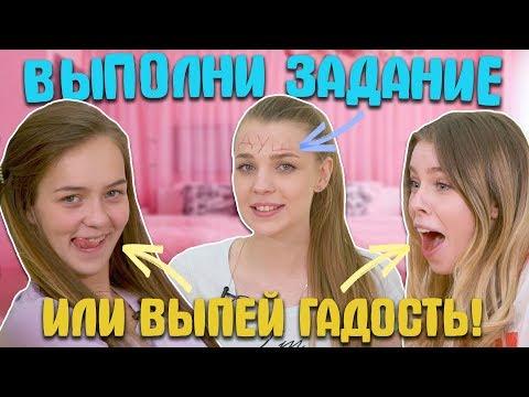 Видео девчонки жгут 5