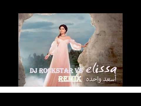 ELISSA - AS3AD WAHDA REMIX DJ ROCKSTAR TN 2012 (officiel video) (видео)