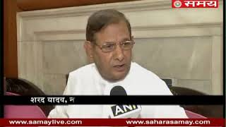 JDU rebel leader Sharad Yadav spoke on BJP got Rs 705 crore donations...