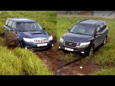 29-30.05.15 Subaru Forester vs. Hyundai Santa Fe offroad (видео)