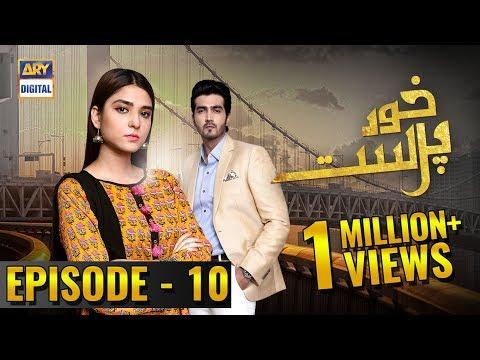 KhudParast Episode 10 - 8th December 2018 - ARY Digital Drama
