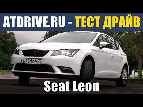 Seat Leon 2013 – ????? (??????? ????-?????) ?? ATDrive.ru