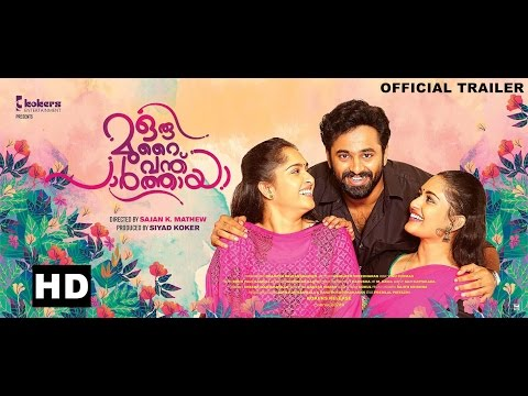 Oru Murai Vanthu Paarthaya | Official Trailer | Malayalam Movie 2016 | Unni Mukundan