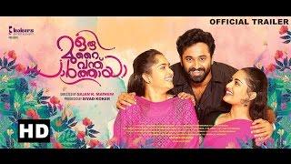 Oru Murai Vanthu Paarthaya Trailer