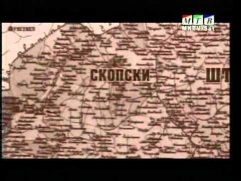 vmro - Macedonians belong to the