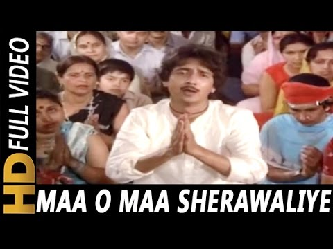 Video Maa O Maa Sherawaliye | Shabbir Kumar | Ek Chadar Maili Si 1986Songs | Rishi Kapoor, Hema Malini download in MP3, 3GP, MP4, WEBM, AVI, FLV January 2017