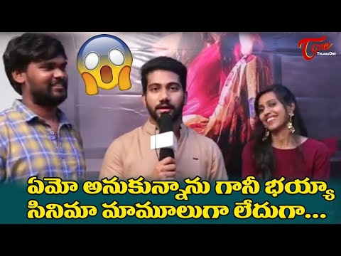 Zombie Reddy Director Prashanth Varma about RAANI Movie Success | TeluguOne Cinema