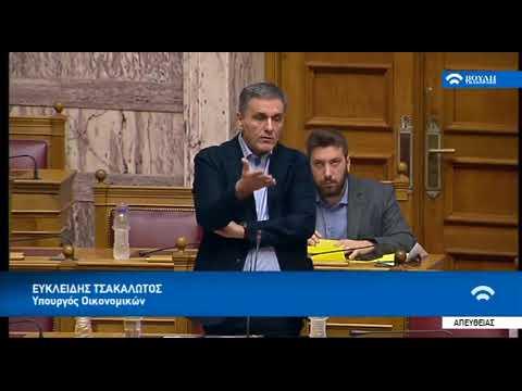 Βουλή: Ο ΥΠΟΙΚ Ευ. Τσακαλώτος για το κοινωνικό μέρισμα