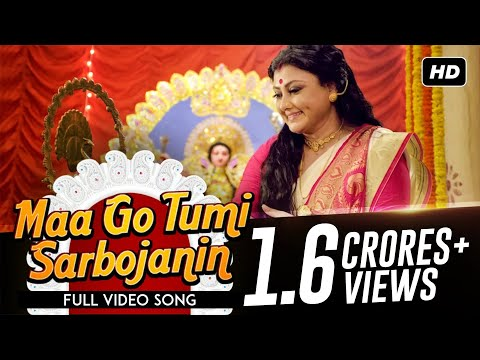Video Maa Go Tumi Sarbojanin | Suruchi Sangha Theme Song | 2015 download in MP3, 3GP, MP4, WEBM, AVI, FLV January 2017