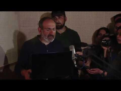 Նիկոլ Փաշինյանի ուղերձը Հանրային ռադիոյի շենքից - DomaVideo.Ru
