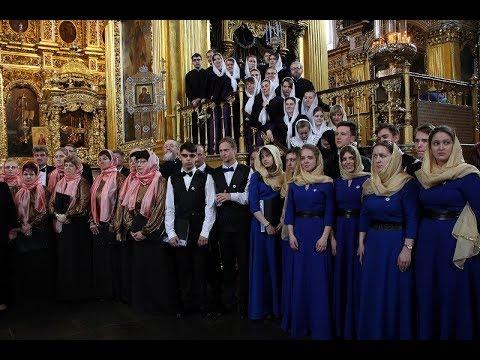 Концерт духовной музыки в Свято-Успенском кафедральном соборе