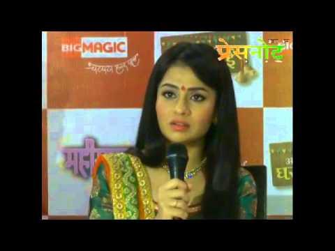 Mahisagar is a light-hearted relationship drama