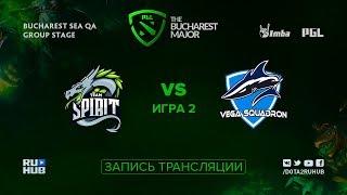 Spirit vs Vega Squadron, PGL Major CIS, game 2 [Jam, CrystalMay]