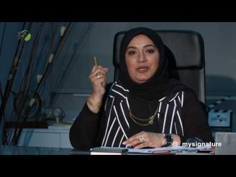 الروضان 2017 (14) : تحليل شخصية بشار عبدالله