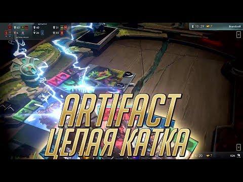 геймплей Artifact