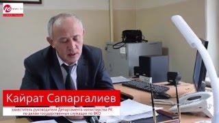 «Не беда, что без смартфонов, работать можно и без них», - говорят госслужащие Усть-Каменогорска