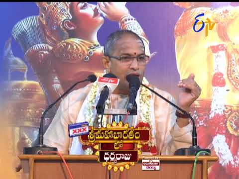 Characters in Sri Mahabharatam by Brahmasri Changanti |Subhamastu|15th November 2017