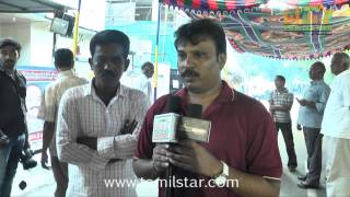 Director Ramanarayanan Passed Away Part 1
