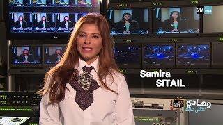 Affaire Omar Raddad sur 2M:  Témoignage de Samira Sitail