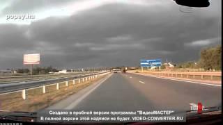 Oroszoknál az autópályán