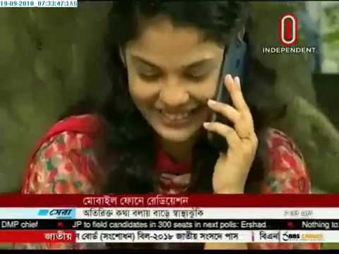Too much talk over Mobile phone raises health risk (19-09-2018) Courtesy: Independent TV