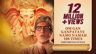 GANPATI SPECIAL   OM GAN GANPATAYE NAMO NAMAH (108 Times) – AMITABH BACHCHAN   Ganesh Chants