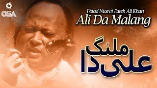 Video Ali Da Malang | Ustad Nusrat Fateh Ali Khan | official version | OSA Islamic MP3, 3GP, MP4, WEBM, AVI, FLV September 2019
