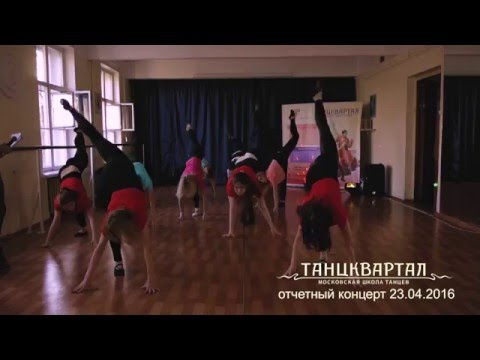 Download Video Dance Modern