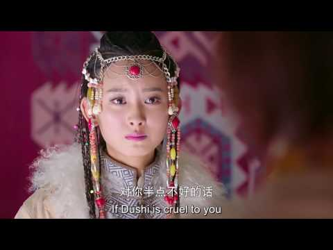 The Legend of the Condor Heroes 2017 05
