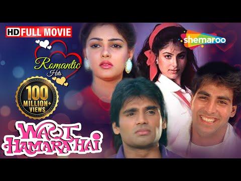 Waqt Hamara Hai [1993] Akshay Kumar | Suniel Shetty | Mamta Kulkarni | Ayesha Jhulka - Hindi Movie