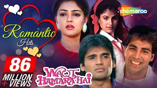 Video Waqt Hamara Hai [1993] Akshay Kumar | Suniel Shetty | Mamta Kulkarni | Ayesha Jhulka - Hindi Movie MP3, 3GP, MP4, WEBM, AVI, FLV September 2018