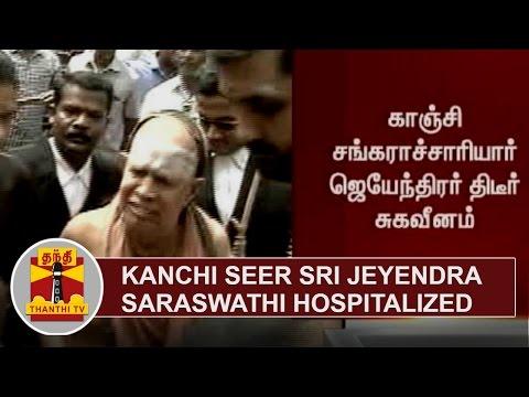 Kanchi-Sankaracharya-Jayendra-Saraswathi-hospitalized-Thanthi-TV
