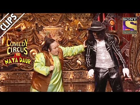 Musical Battle Between Bharti And Siddharth | Comedy Circus Ka Naya Daur