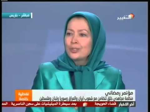 إيران هي العدوة الأولى للإسلام ، مريم رجوي ، مترجم