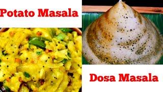 Potato Masala Recipe - for Masala  Dosa / Simple and Easy Potato Masala/ Dosa Masala Recipe.