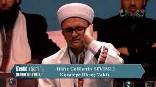 Hafız Celâlettin Sevimli - Aşr-ı Şerîf Kıraati (31.12.2014 Sinan Erdem Spor Salonu)