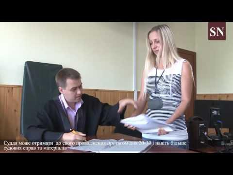 Зарічний суд м  Суми  'Життя справи в суді'