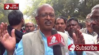 Modi Sarkaar ने Media को खरीद लिया है-BSNL Employee Union