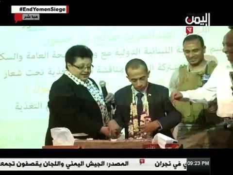 اليمن اليوم 15 4 2017