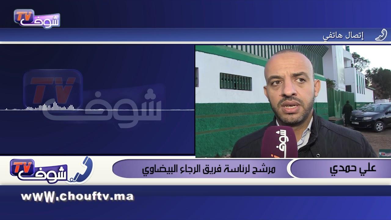 حمدي لـ شوف سبور : ماغاديش نتخلى على الرئاسة لأي كان   تسجيلات صوتية
